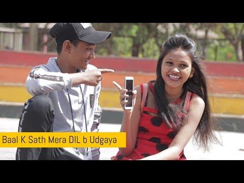 Meri Valentine Banogi Uncut | SRK Uncut