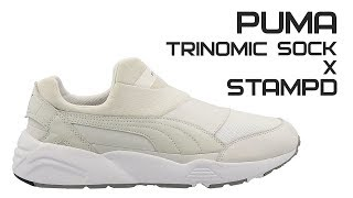 Обзор кроссовок Puma Trinomic Sock NM x STAMPD