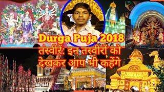 Best Pandals to Visit During Durga Puja in Ranchi -LIVE   Ranchi Durga Puja-Tour My India