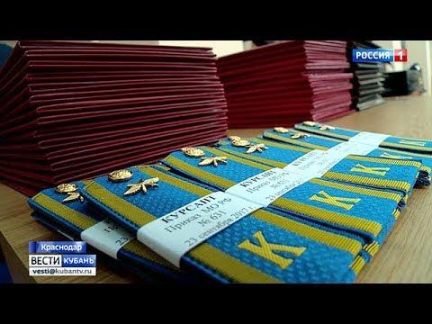 15 девушек стали курсантами Краснодарского высшего военного авиаучилища
