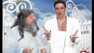 Los Morancos - Lola Flores y San Pedro