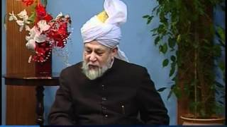 Urdu Tarjamatul Quran Class #96, Surah Al-Araaf v. 183-207, Islam Ahmadiyyat