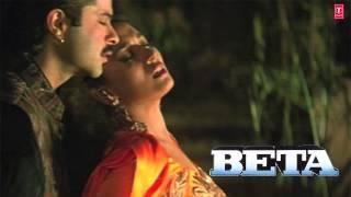 Kitna Pyara Ye Chehra Full Song (Audio) | Beta | Anil Kapoor, Madhuri Dixit
