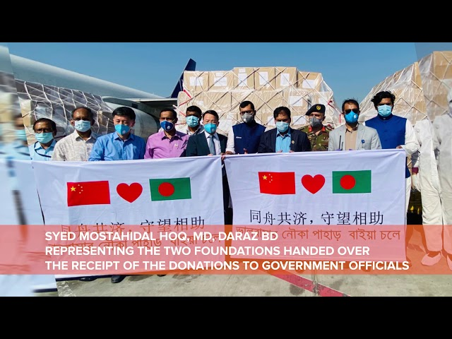 THE DONATION FROM JACK MA FOUNDATION & ALIBABA FOUNDATION IS IN BANGLADESH | CORONA VIRUS