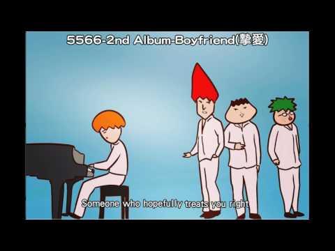 Onion Man | 5566 經典歌曲回顧
