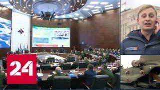Наш ответ НАТО. Шойгу рассказал, как обновляется российская армия - Россия 24