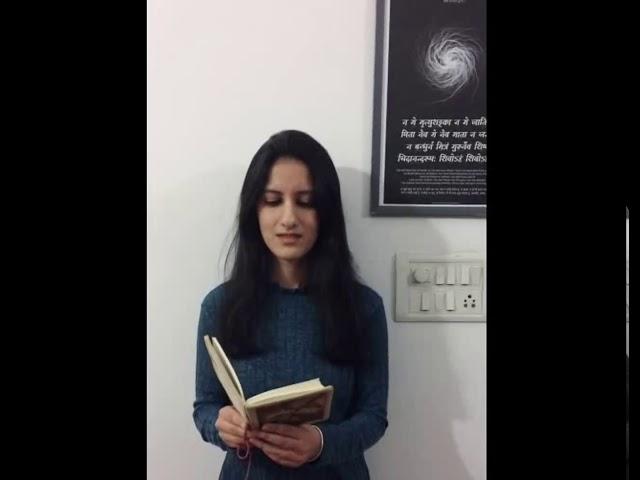 Poetry Entry   Shafali Koul   Jammu, India