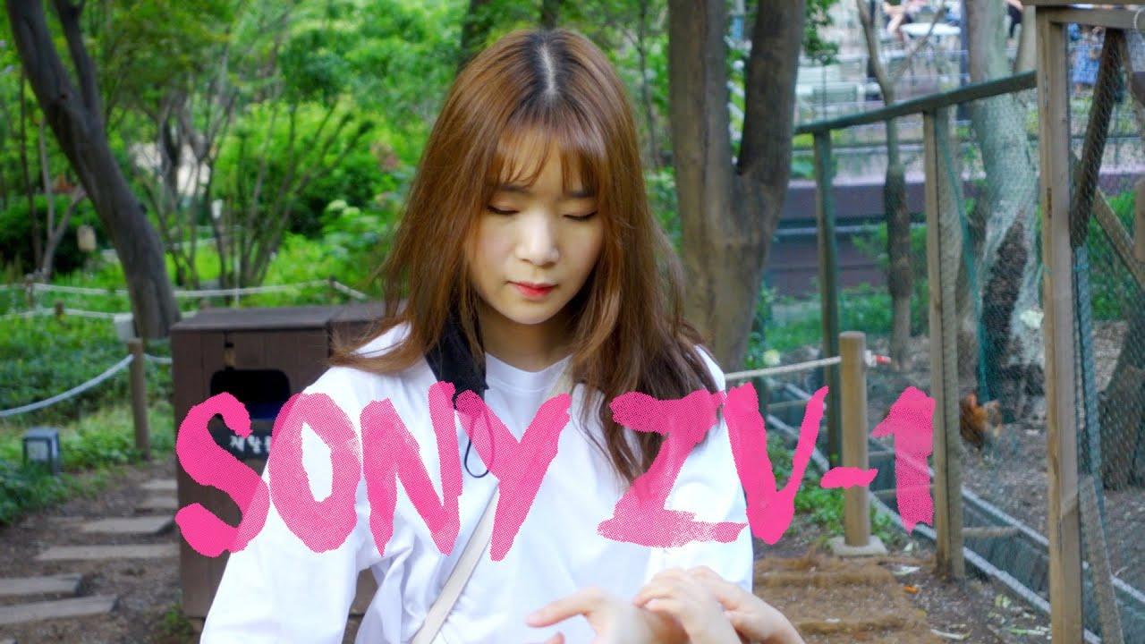 소니 ZV-1 FHD 촬영 지윤 크레인M2 안산 유니스의정원 별빛마을