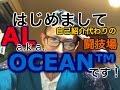 【実況】 挨拶代わりの闘技場×ラードラ はじめましてAL a.k.a. OCEAN™です!