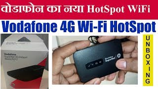 Vodafone SuperNet 4G WiFi Hotspot Unboxing || By Technology up