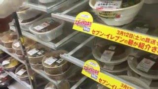 7-Eleven in NARITA INTERNATIONAL AIRPORT, Tokyo 7-11, Japan 7