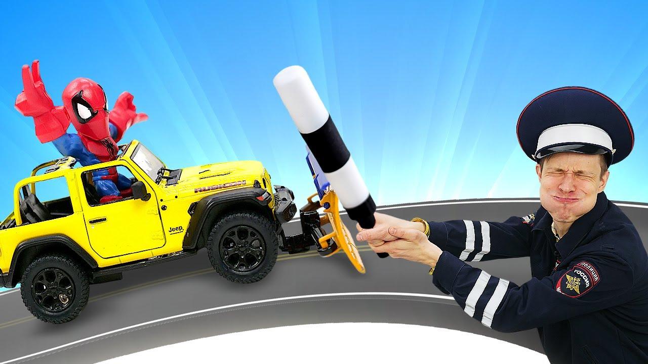 Видео машинки - Человек паук и инспектор Фёдор на Дороге! - Весёлые игры гонки для мальчиков