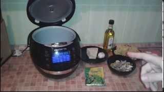 Домашние видео рецепты: паста с морепродуктами в мультиварке