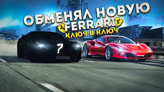 Обменял НОВУЮ Ferrari на СТАРУЮ и это ВЫГОДНО! Корвета больше НЕТ! Встречайте Porsche 911 Turbo!