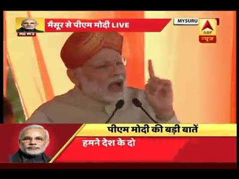 Congress has done nothing for India in last 60 years: PM Narendra Modi at Mysore rally