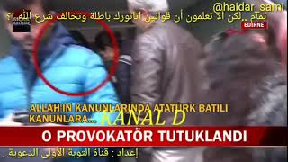 Emine Şahin أمينة شاهين _ أتاتورك ليس الله