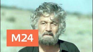 """""""Тайны кино"""": """"Возвращение Будулая"""" - Москва 24"""