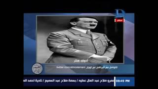 برنامج الطبعة الأولى|مع أحمد المسلماني حلقة 30-11-2016
