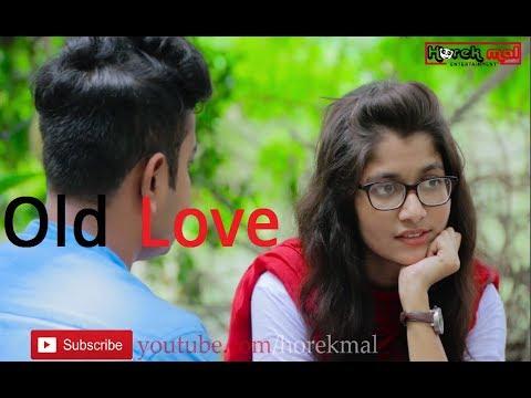 Bangla emotional video 2017/ Old Love