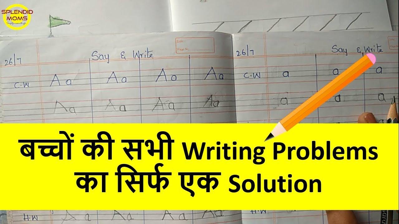 बच्चों की सभी Writing Problems का सिर्फ एक Solution || Activity For Good Writing & Hand Strength