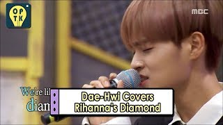 [Oppa Thinking - Wanna One] Dae Hwi Covers Rihanna's Diamond, 오빠생각 20170911