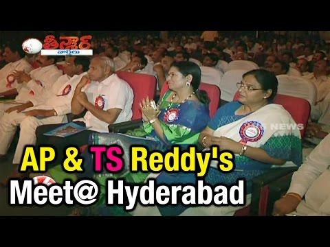 Telangana and AP reddy