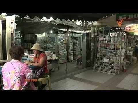 ธุรกิจร้านขายหนังสือมือสอง 161057