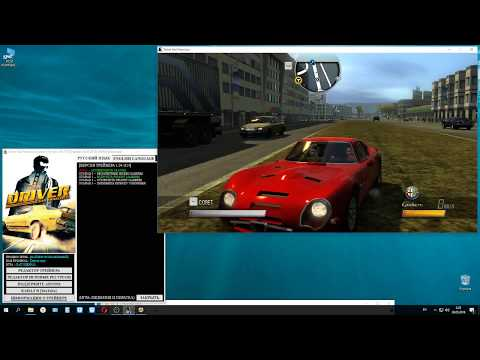 Driver San Francisco Trainer (+6) [Ver 1.04.1114] [Update 28.05.2018] [64 Bit] {Baracuda}