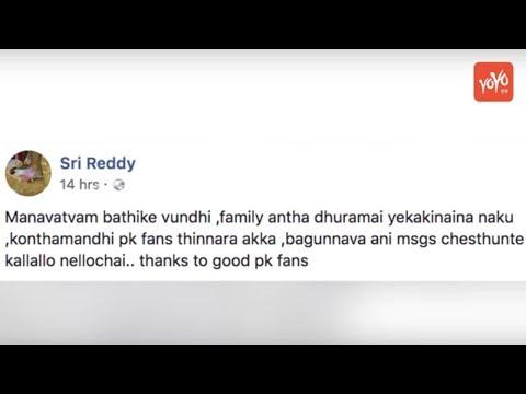 Sri Reddy About Pawan Fans - Pawan Kalyan Fans Call to Sri Reddy - Tollywood Controversy   YOYO TV