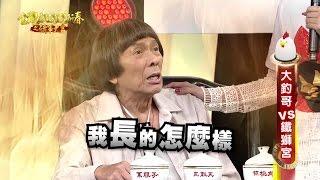 【金雞獻瑞迎新春之豬事大吉】 -  三立電視台灣台除夕特別節目