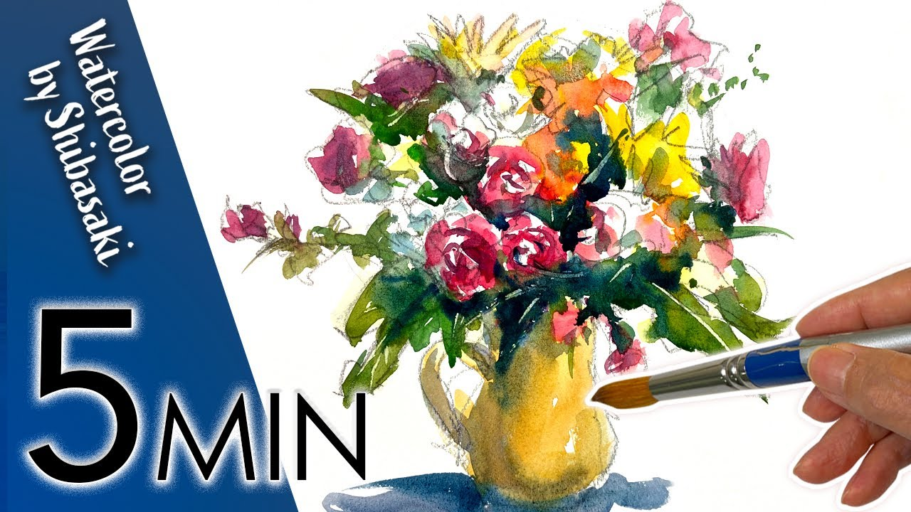 Eng Sub 5min Easy Watercolor Flower Bouquet Drawing Youtube