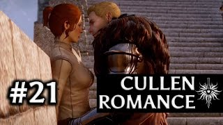 Dragon Age: Inquisition - Cullen Romance - Part 21 - First kiss [No Commentary]