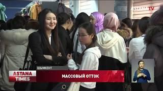 Узбекские студенты объяснили, почему не хотят учиться в казахстанских вузах
