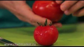 Томаты: как обрабатывать томаты, бланширование, помидоры консассе. Кулинарная школа ШЕФМАРКЕТ.
