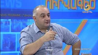 Urvagits - Nikol Pashinyan - 05.10.2016