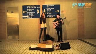 Shiga連詩雅 x Kevin 〈到此為止〉街頭版MV