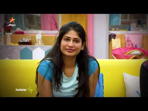 Bigg Boss Season 2 Promo 24-09-2018 Vijay Tv Show Online