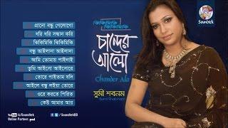 new bangla song 2018