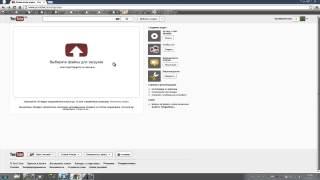 Как выкладывать видео больше 15 минут ( увиличиваем лимит)