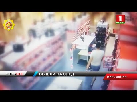 Оперативникам удалось разыскать мужчину, который забрал пару обуви из магазина. Зона Х