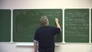 Теорема Римана-Роха 4. Классика и современность