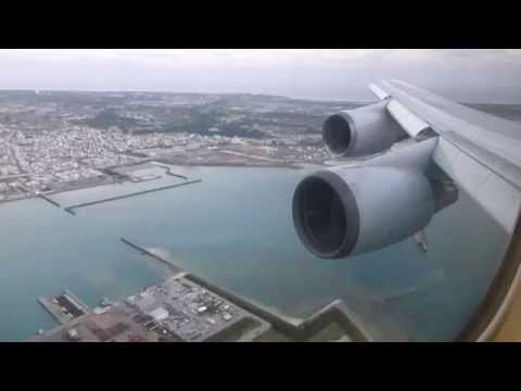 Landing at Okinawa Naha airport in an ANA B744D