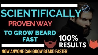 How to grow Beard Faster Naturally | Scientifically Proven 100%| Grow THICKER Facial Hair |#FactGram