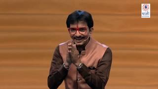 2018 | Satyamev Jayate Award Ceremony | Chalaa Hawaa Yeu Dya Performance