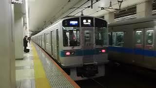 町田始発 小田急1000形6両編成「藤沢行き」町田駅到着