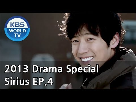 Sirius | 시리우스 Ep.4 [2013 Drama  Special / ENG / 2013.01.27]