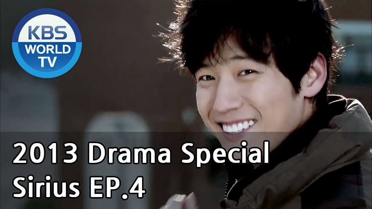 Sirius   시리우스 - Ep. 4 (Drama Special / 2013.01.27)