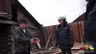 Мужчина с гранатой в Улан-Удэ