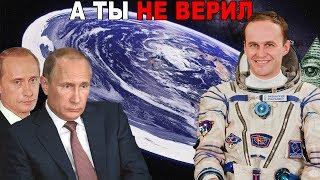 Конспирологи в 2019: Плоская Земля, Заговоры, Клоны Путина