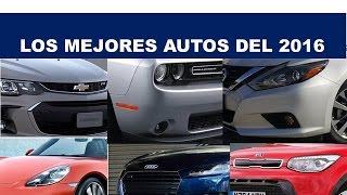 LOS MEJORES AUTOS DEL 2016 COMPROBADO